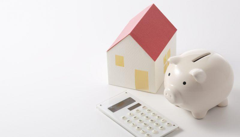 住宅ローンの見直しで金利を下げる!諸費用や手数料を考えてのおすすめは?