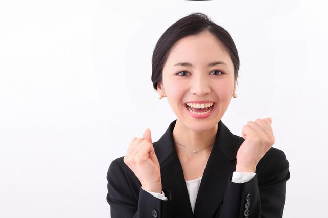 20代女性の平均年収は322万円!今から計画的に自分年金を作る!