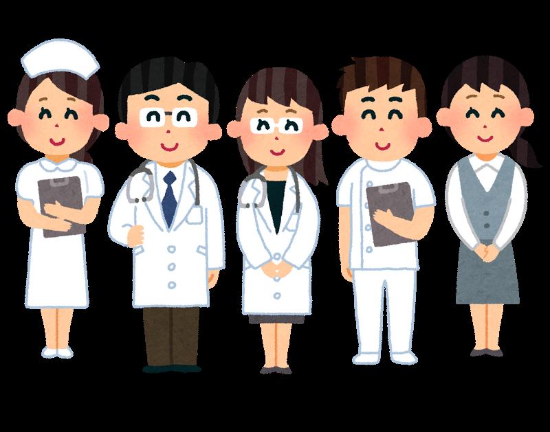 医療保険やがん保険は一時金がおすすめか?必要性と医療関係者の声を紹介!