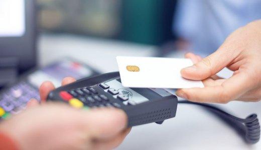 2019年7月スマホ決済・キャッシュレスはどれがおすすめ?LINE Pay・PayPay・d払いなどを比較!